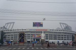 This is the Worker's Stadium in Beijing.