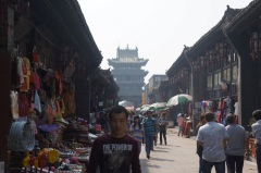 Pingyao Centre Tower