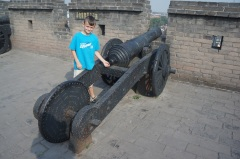 Pingyao Defences
