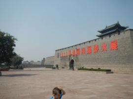Pingyao Walls
