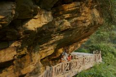 Wudangshan Cool Path