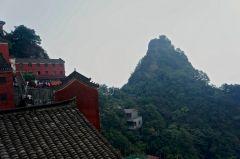 Wudangshan Top