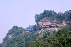 Wudangshan Trail View