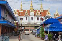 Bangkok Entry