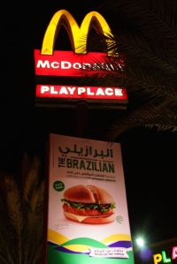 An odd McDonalds product