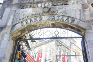 One of the Grand Bazaar's many entrances